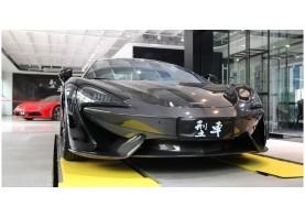 McLaren 570S Carbon body kit