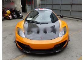 McLaren Mp4-12C Portion Carbon Fiber Front Bumper Body Kit