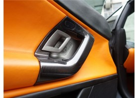 Lamborghini Gallardo Carbon Fiber Door Handle Replacements